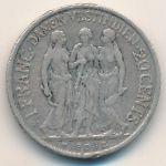 Датская Западная Индия, 20 центов (1905 г.)
