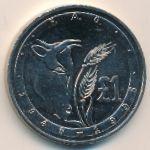 Кипр, 1 фунт (1995 г.)