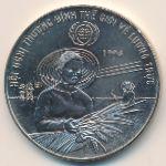 Вьетнам, 10 донг (1996 г.)