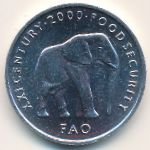 Сомали, 5 шиллингов (2000 г.)