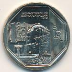 Перу, 1 новый соль (2011 г.)