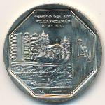 Перу, 1 новый соль (2012 г.)
