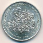 Руанда, 200 франков (1972 г.)