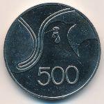 Кипр, 500 мил (1978 г.)