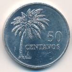 Гвинея-Бисау, 50 сентаво (1977 г.)