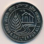 Индия, 10 рупий (1978 г.)