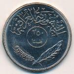 Ирак, 250 филсов (1970 г.)
