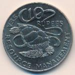 Сейшелы, 10 рупий (1977 г.)