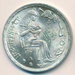 Египет, 1 фунт (1979 г.)