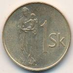 Словакия, 1 крона (1993–1995 г.)