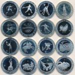 Испания, Набор монет