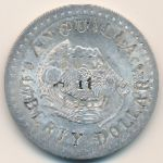 Ангилья, 1 доллар (1967 г.)