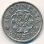 Индонезия, 50 сен (1957 г.)