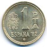 Испания, 1 песета (1980 г.)