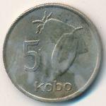 Нигерия, 5 кобо (1974 г.)