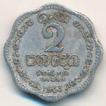 Цейлон, 2 цента (1963–1968 г.)