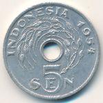 Индонезия, 5 сен (1954 г.)