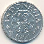 Индонезия, 10 сен (1951 г.)