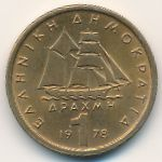 Греция, 1 драхма (1978–1984 г.)