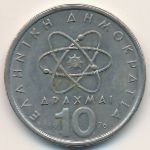 Греция, 10 драхм (1976 г.)