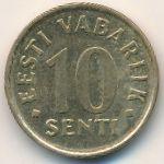 Эстония, 10 сентов (2006 г.)
