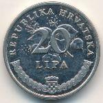 Хорватия, 20 лип (2001 г.)