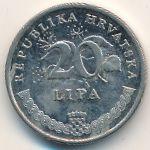 Хорватия, 20 лип (1993–2015 г.)
