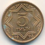 Сколько стоит монета 5 nbsy 1993 антонио шортино