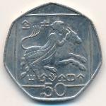 Кипр, 50 центов (1998 г.)