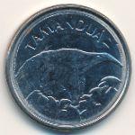 Бразилия, 10 крузейро (1993–1994 г.)