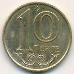 Казахстан, 10 тенге (2004 г.)