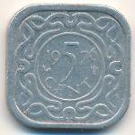Суринам, 5 центов (1976 г.)