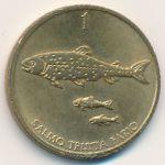 Словения, 1 толар (1992–1996 г.)