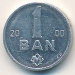 Молдавия, 1 бан (2000 г.)