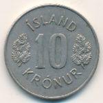 Исландия, 10 крон (1970 г.)