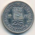 Венесуэла, 25 сентимо (1977–1978 г.)