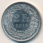 Швейцария, 2 франка (2012 г.)