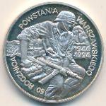 Польша, 100000 злотых (1994 г.)