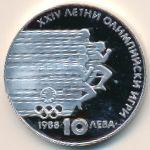 Болгария, 10 левов (1988 г.)