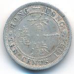 Гонконг, 10 центов (1894 г.)