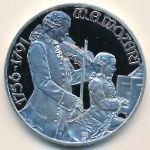 Австрия, 100 шиллингов (1991 г.)