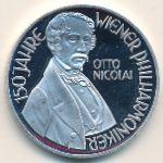 Австрия, 100 шиллингов (1992 г.)