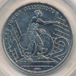 Гвинея-Бисау, 2000 песо (1991 г.)