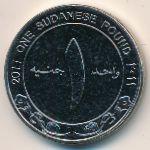 Судан, 1 фунт (2011 г.)