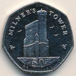 Остров Мэн, 50 пенсов (2007 г.)