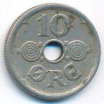 Дания, 10 эре (1925 г.)
