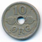 Дания, 10 эре (1924 г.)