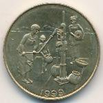 Западная Африка, 10 франков (1999 г.)