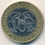 Монако, 10 франков (1996 г.)