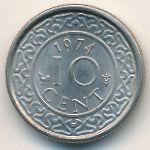 Суринам, 10 центов (1974 г.)